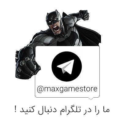 تلگرام مکس گیم