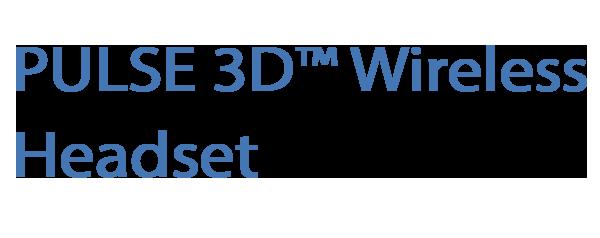 قیمت -sony pulse 3d wireless